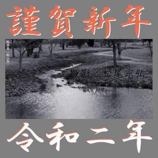 DSCN3105sq年賀状WEB用-s.jpg