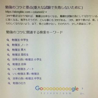 IMG_0802 (2).JPG